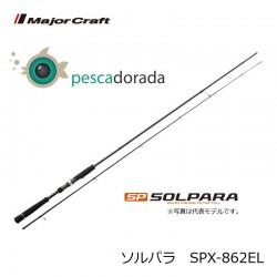 MAJOR CRAFT SOLPARA SPX-862EL 2.0-3.5 egi  0.4-1.0 PE
